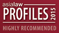 Ananda Intellectual Property is highly recommended in Asialaw Profiles